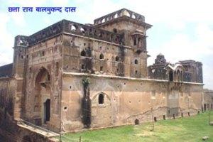 Mahendragarh attrction